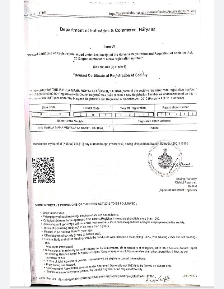 Copy Of Society / Trust Registration